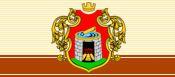 http://admgorod.admrussa.ru/images/logo.jpg